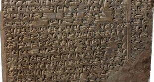 sumer writing